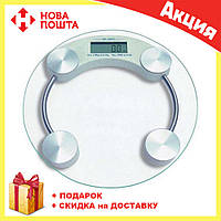 Весы круглые напольные домашние ACS 2003A , фото 1