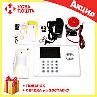 Сигнализация для дома GSM JYX G1 433 GHz | оборудование системы безопасности, фото 1