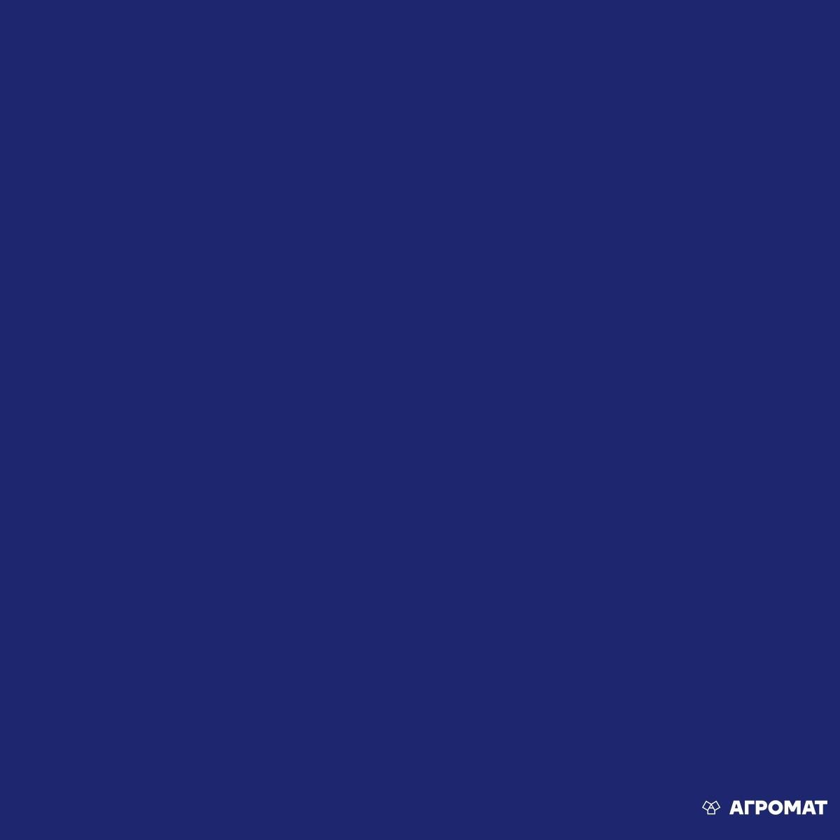 Плитка напольная Lasselsberger Rako Color Two GAA1K555