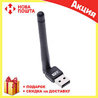 Антенна WIFI USB 802.1 IN WF-2   беспроводной Wi-Fi USB адаптер, фото 1