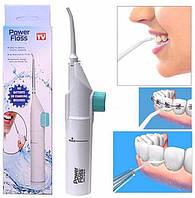 Персональный механический ирригатор полости рта Power Floss, фото 1
