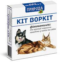 Природа Кот Воркит капли для коррекции поведения котов и собак, 3х10мл