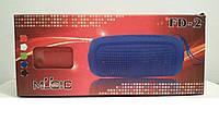 Мобильная Колонка SPS JBL FD 2, фото 1