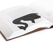 Металева закладка для книг Принцеса на лебедя (чорна), фото 4