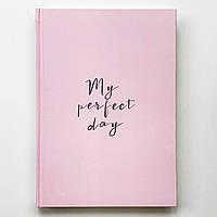 "Дневник Diary ""My perfect day"" лавандовый (украинский язык)"