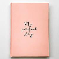 """Дневник Diary """"My perfect day"""" персиковый (украинский язык)"""