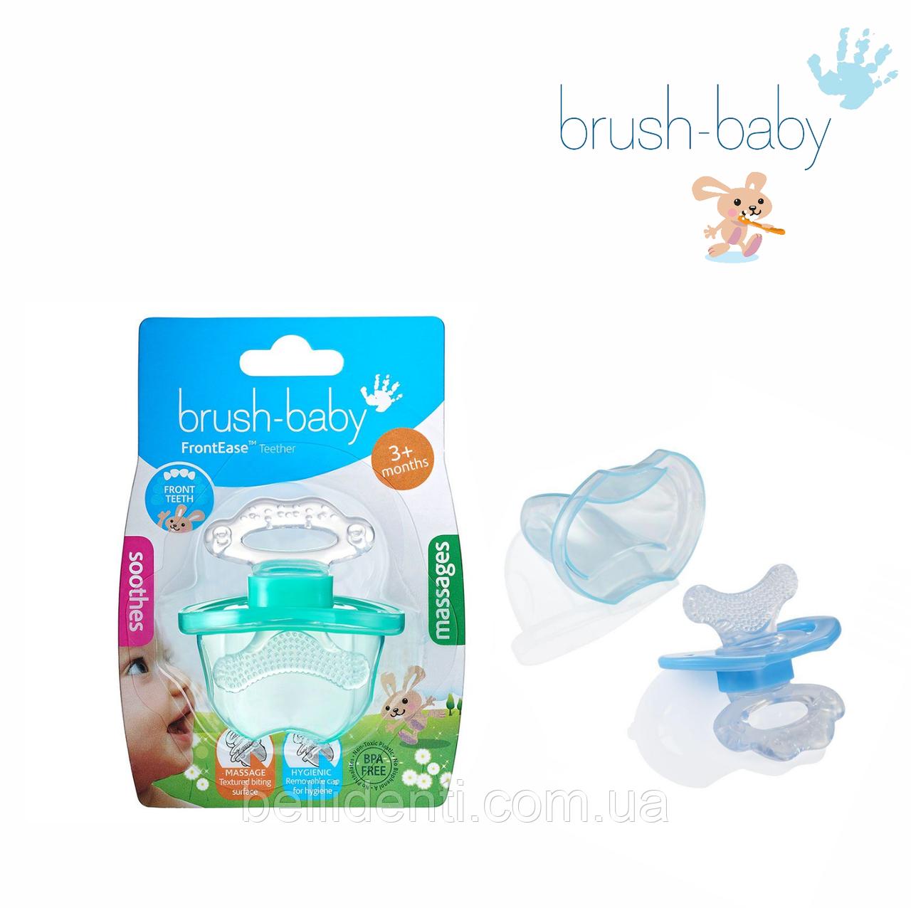 Прорезыватель Brush Baby Front Ease Teether-Teal (от 3 месяцев)