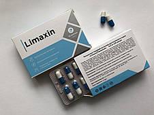 Limaxin – Капсулы для усиления сексуальной активности (Лимаксин) 7трав, фото 2