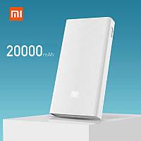 Xiaomi Mi Power Bank 2C 20000 mAh White (VXN4212CN) внешний портативный аккумулятор