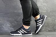 Мужские кроссовки в стиле Adidas Clima Cool, сетка, пена, тёмно-синие с белым 44 (28 см)