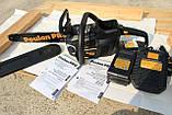 Аккумуляторная цепная пила Poulan Pro PPB4014, 40V, фото 6