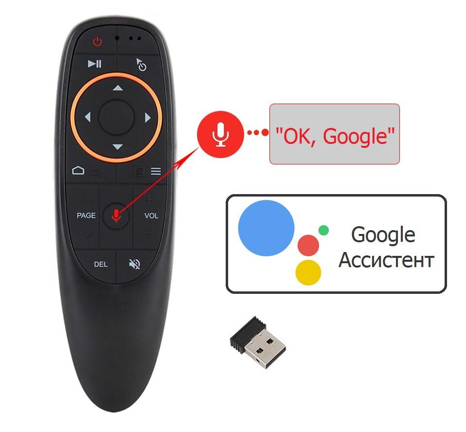 Пульт Air Mouse G10S для управления ТВ приставкой