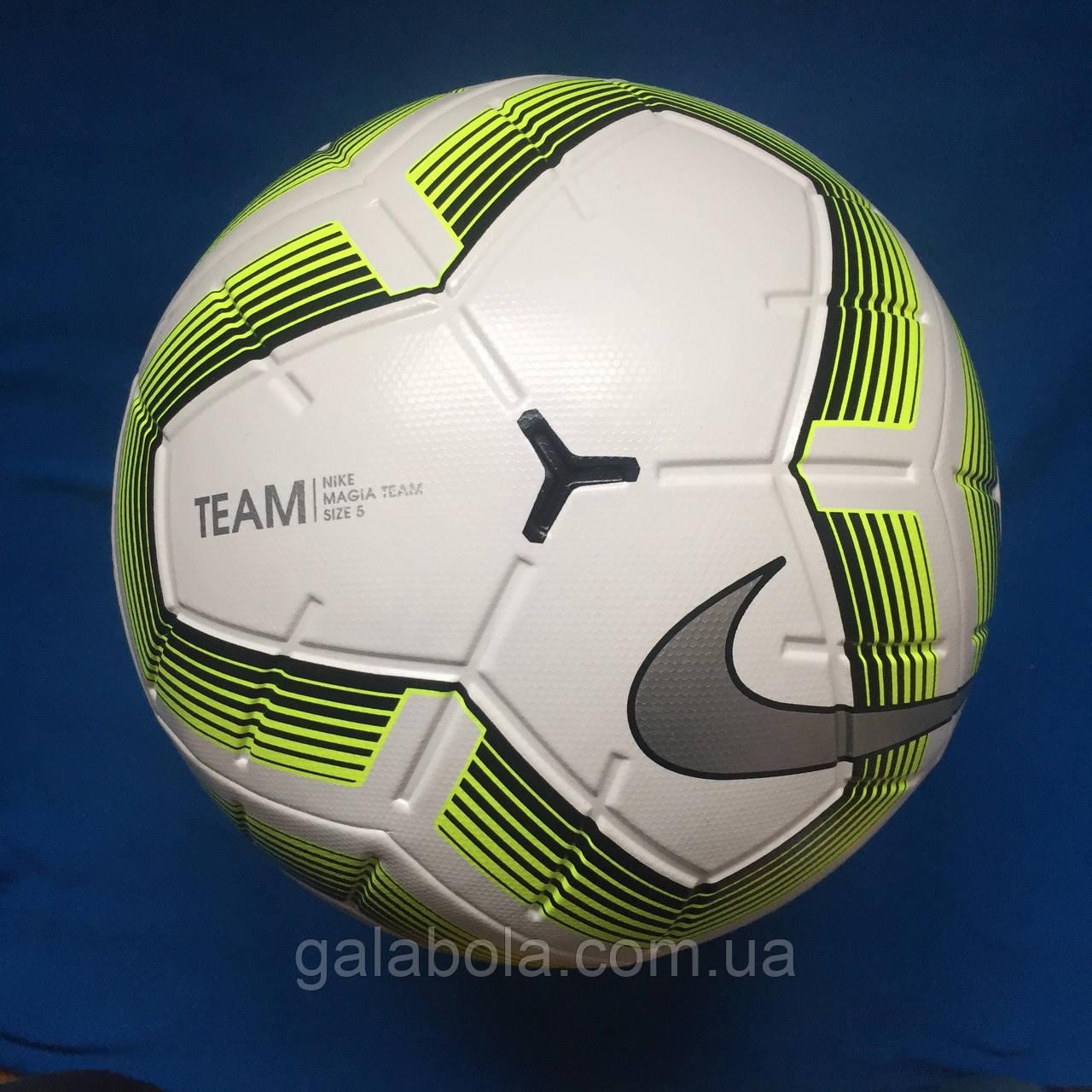 8155c712 Мяч футбольный NIKE MAGIA TEAM II FIFA SC3536-100 (размер 5), ...