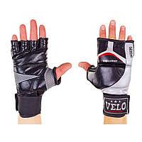 Перчатки для смешанных единоборств MMA кожаные РАЗМЕР (М)