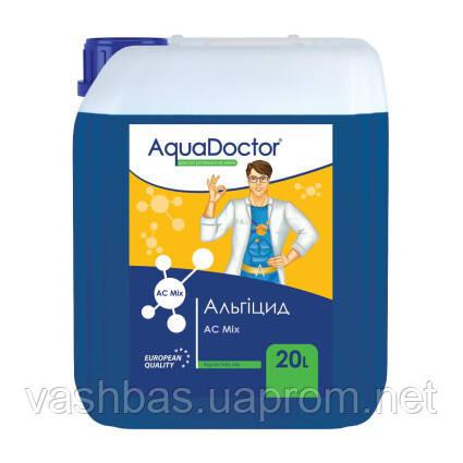 Альгицид AC MIX 20 л. средство против водорослей. Химия для бассейна AquaDoctor