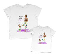 "Набор футболок для мамы и дочки ""makes you happy"" Family look"