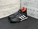 Стоноги Adidas Predator Tango(репліка), фото 2