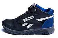 Мужские зимние кожаные кроссовки Reebok NS Blue (реплика)