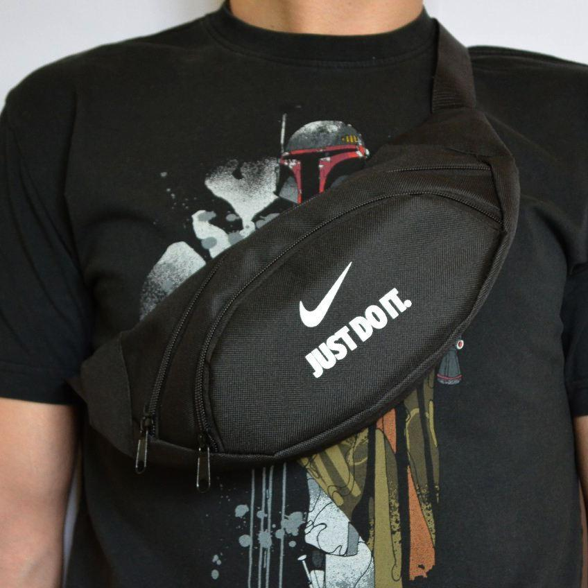 Поясная сумка, Бананка, барсетка найк, Nike Just Do It. Черная
