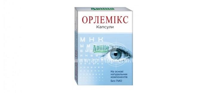 Орлемикс (Капсулы для зрения )
