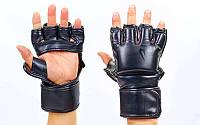 Перчатки для смешанных единоборств MMA FLEX VENUM CHALLENGER (р-р М-XL)