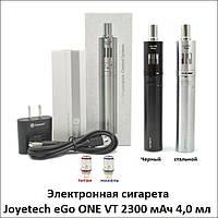 Электронная сигарета Ego one vt