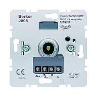 Поворотный потенциометр с блоком питания 230В Berker DALI (2898)