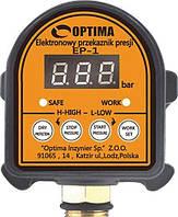Реле давления электронное Optima EP-1 с защитой сухого хода (автоматика для насосов)