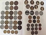 """Каталог """" Монети СРСР та окупованих країн """", фото 4"""