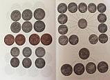 """Каталог """" Монети СРСР та окупованих країн """", фото 5"""