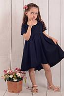 "Платье на девочку (116-140 см) ""Style Kids"" LM-779, фото 1"