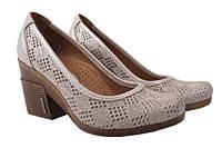 Туфли Guero натуральный сатин, цвет бежевый