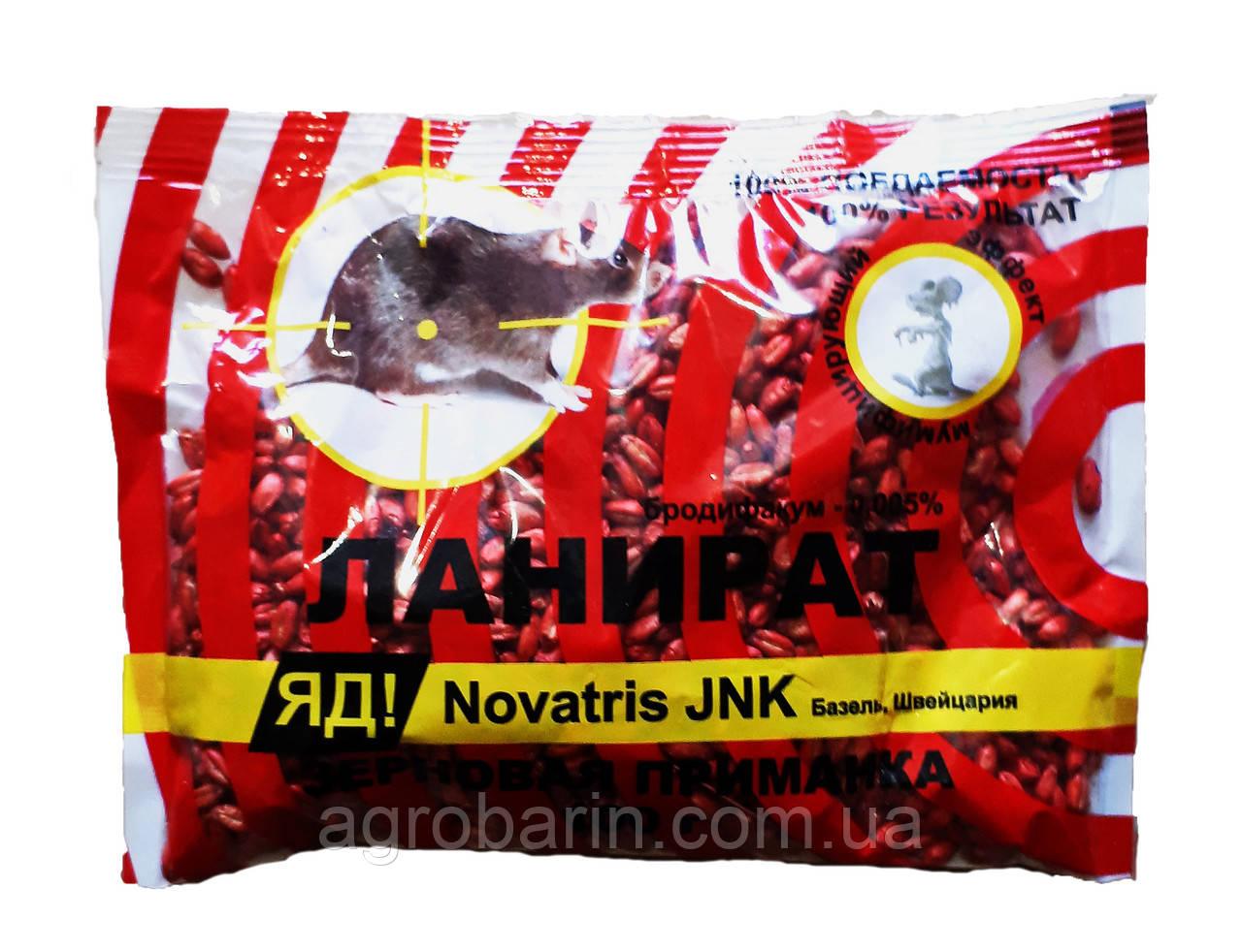 Ланират зерно 100 гр від щурів і мишей
