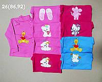 Детская  водолазка на плече на кнопках 9 месяцев,1,2,3 года для девочки и мальчика, фото 1