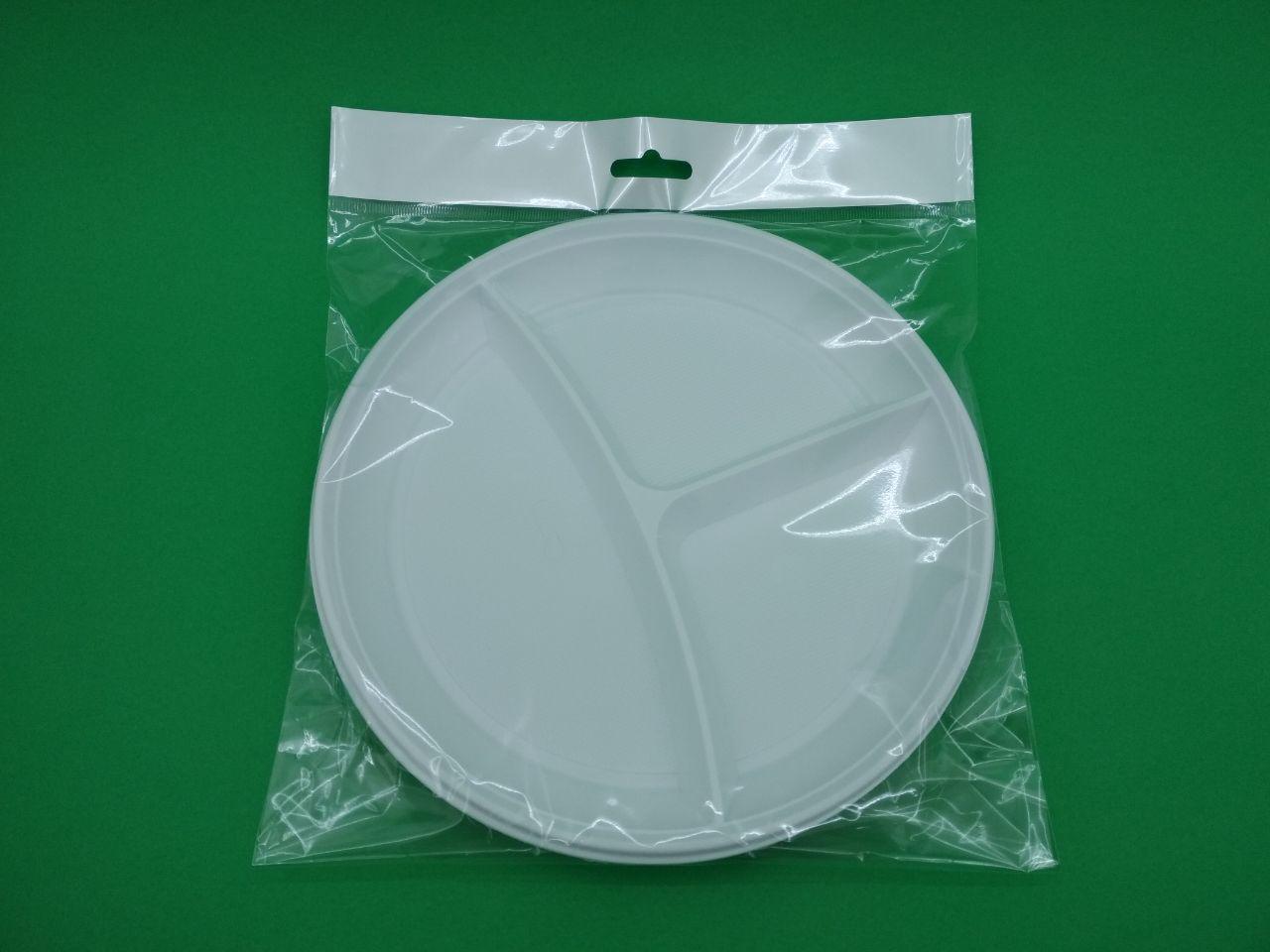 Тарелка одноразовая 3-х секционная 205мм набор, 10шт\пач