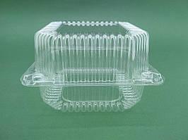 Одноразовый контейнер для продуктов ПС-100 (V910мл\135*130*77) (50 шт/пач)
