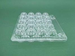 Лоток, упаковка, контейнер для 20 перепелиных яиц, ПС-111, 50шт/пач
