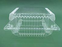 Одноразова пластикова упаковка для тортів ПС-54, (V2500мл), 50 шт/пач