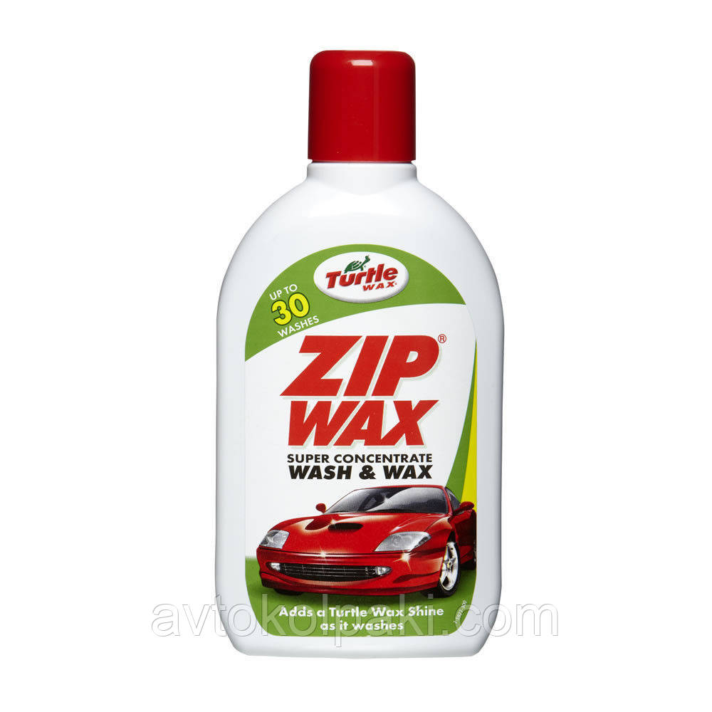 Автошампунь  ZIP WAX TURTLE WAX