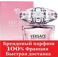 Versace Bright Crystal Версаче  Брайт Кристалл  люкс версия