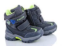 """Ботинки детские удобные зима H2126-3 (8 пар р.27-32) """"BBT"""" недорого оптом от прямого поставщика"""