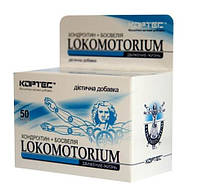 Локомоториум Хондроитин+Босвеллия – восстановление тканей сустава.