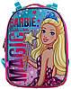 """Каркасный школьный рюкзак H-25 """"Barbie"""",серия """"Shalby"""" 556177, фото 2"""