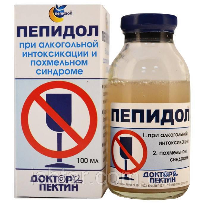 ПЕПИДОЛ ПЭГ 5% раствор - БАД, 100 мл, при алкогольной интоксикации