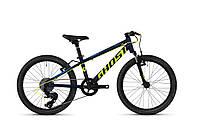 "Велосипед Ghost Kato 2.0 20"" черный-желтый-синий,  2019"