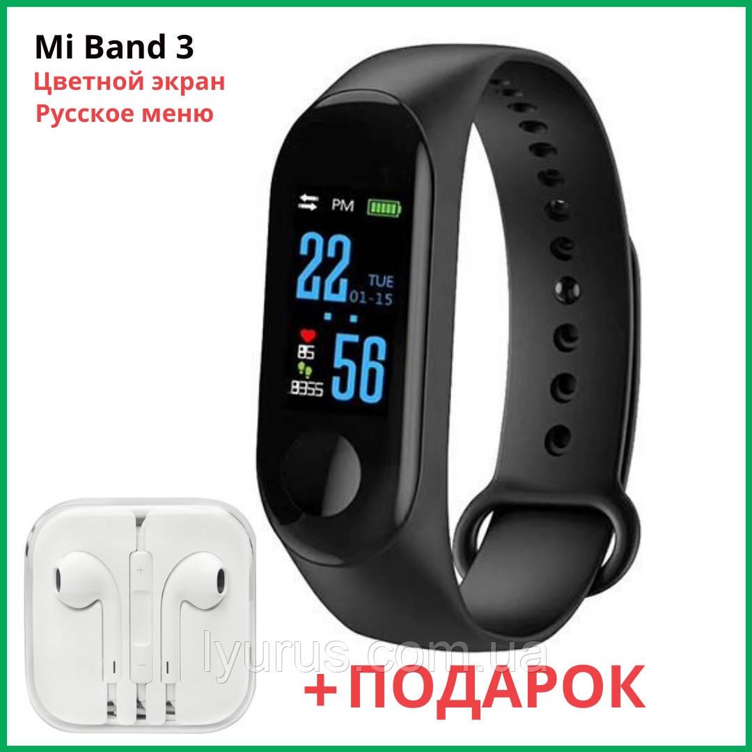 Фитнес браслет Mi Band M3 Black цветной экран, фитнес трекер, умные часы, шагомер