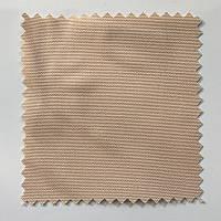"""Ткань """"Монако"""" 220D палаточная, полиэстр - Китай - опт"""