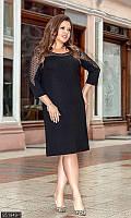 Черное большое женское платье,платья больших размеров ,платья для полных дам ,платья батальные большие
