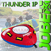 Водная одноместная надувная плюшка JOBE Thunder 1P, 230117004