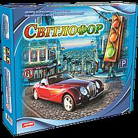Настольная игра Светофор, Світлофор на Украинском языке